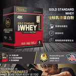 ON Optimon Gold Labeled Whey Protein Powder strengthen the muscles powder 30g 1 bag 6 bag1 box