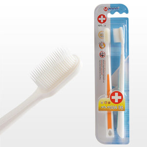 2Pcs Nano Bamboo Charcoal Toothbrush Double Ultra Soft Tooth Brush