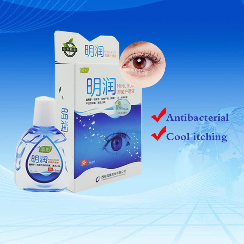 15ml Cool Eye Drops Cleanning Eyes Relieves Discomfort Removal Fatigue Relax Massage Eye Care