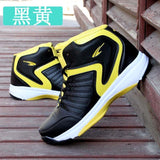 Fashion Men's Shoes ,Men's Casual Shoes with antislip,Basketball Shoes for Men,Red,Blue and Black,US 7 to 9.5,EUR 39 to 44