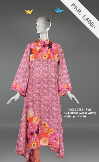 Alkaram Studio - Unstitched Printed Single Shirt - AKL 2361 Pink - FaisalFabrics.pk