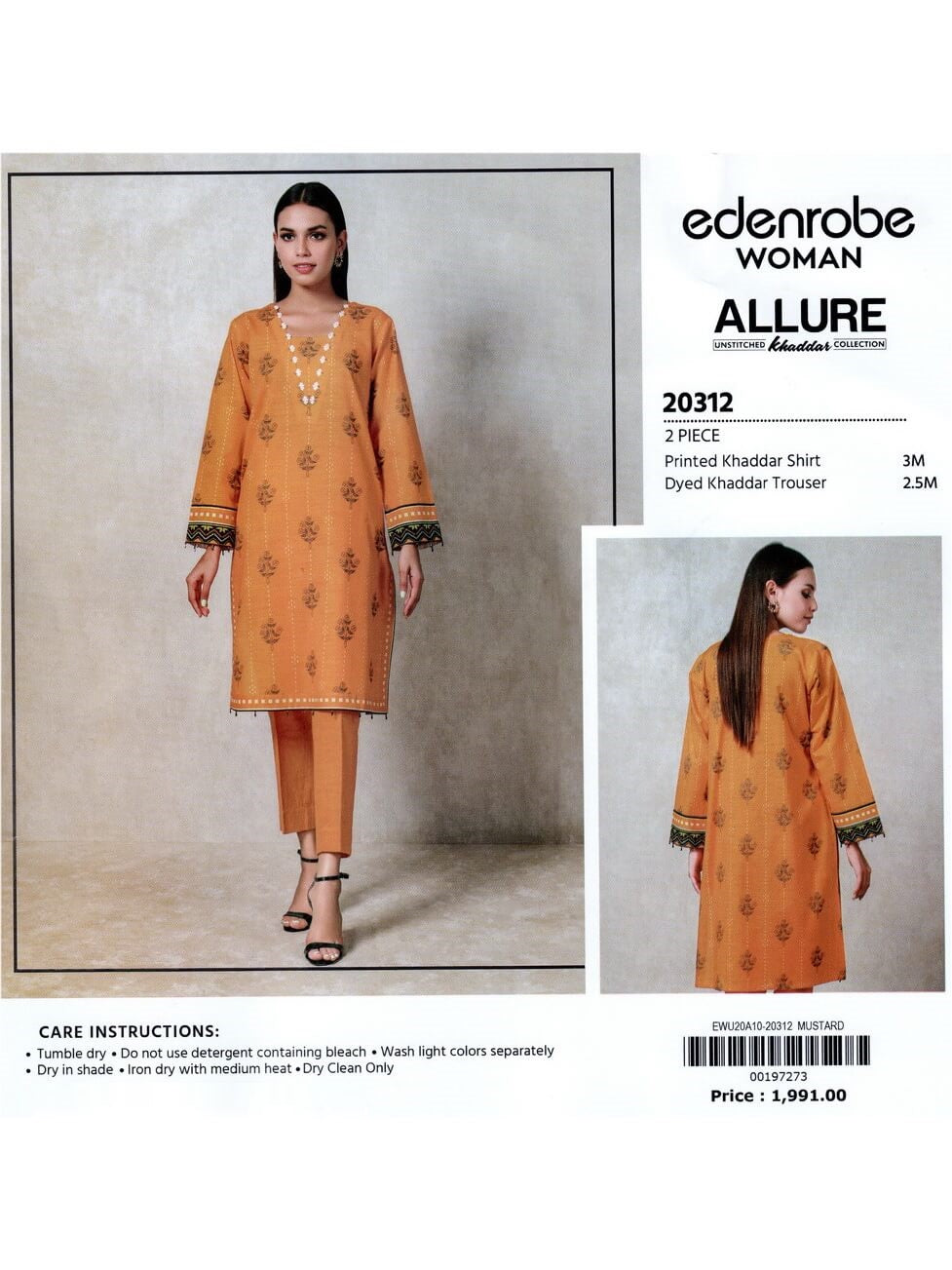 edenrobe Allure Khaddar Unstitched Printed 2pc Suit EWU20A10-20312