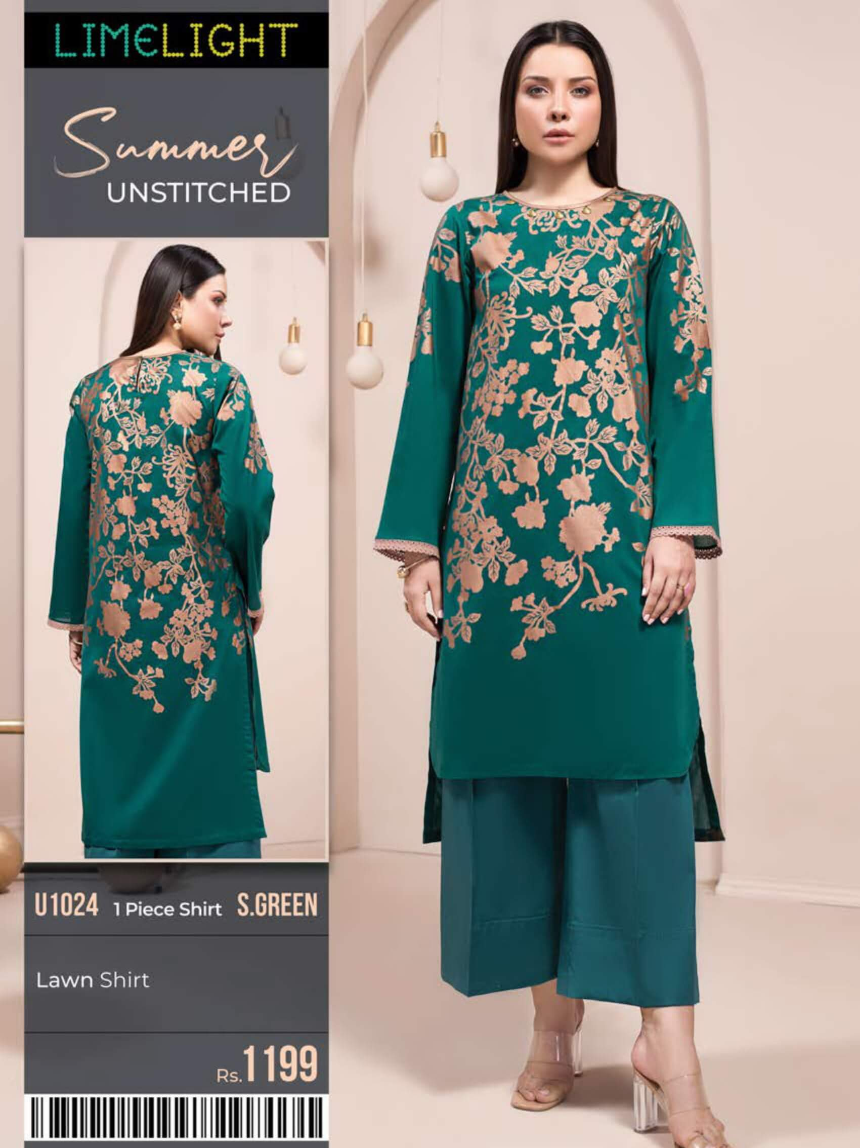 Limelight Lawn Shirt Summer Unstitched 2020 U1024 S Green - FaisalFabrics.pk
