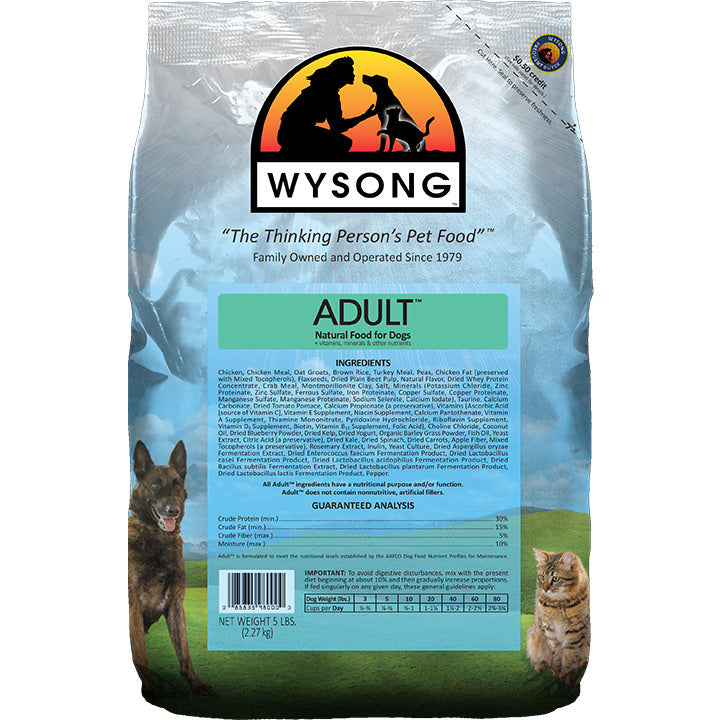 Wysong Optimal Adult Premium Dry Dog Food