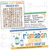 DIGITAL Ramadan Word Search Bag Topper, STYLE 2