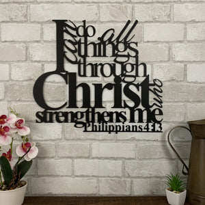 Philippians 4:13 Wall Art -  Bible Verse Metal Signs | Metal Expression