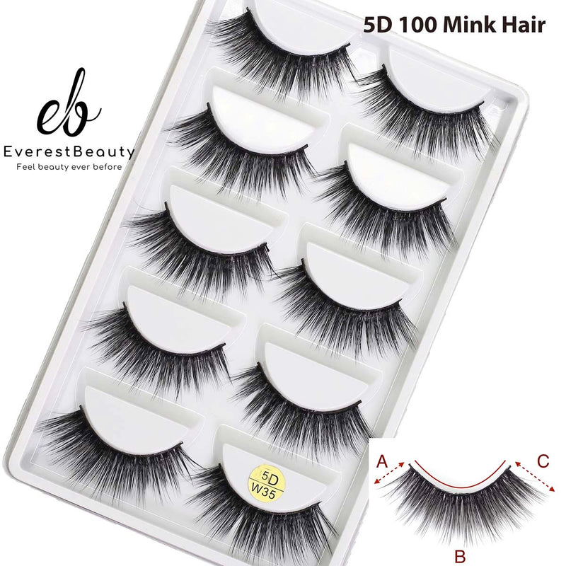 5 Pairs False Eyelashes Long Thick Natural Fake Eye Lashes Set Mink Makeup (W35)