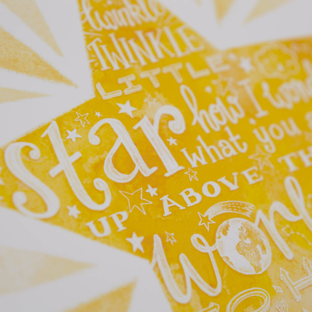 Twinkle Twinkle Little Star, Illustrated Lyrics, Typography Wall Art Print