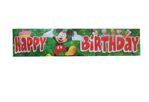 Set de Petrecere Aniversare Party Tematice Clubul lui Mickey Mouse Green