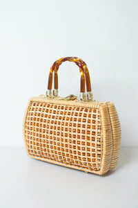 1960s Beaded Wicker Bag