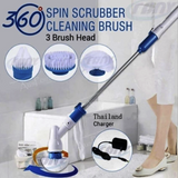 ELECTRIC BRUSH - CLEANER, SPINNER & SCRUBBER