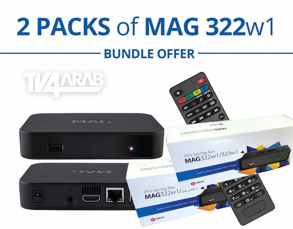 MAG 322W1 Bundle Pack of 2, 5, 10