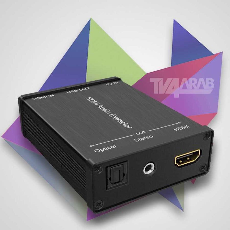 GV-013 HDMI Audio Extractor Built in Repeater