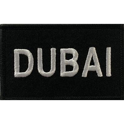 Built for Athletes Patches Dubai Patch