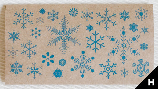 """Snow Flakes"" greeting card features illustrations of snowflakes (blue print on kraft paper)"