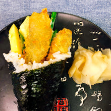 Load image into Gallery viewer, Asparges Temaki (Vegetar)