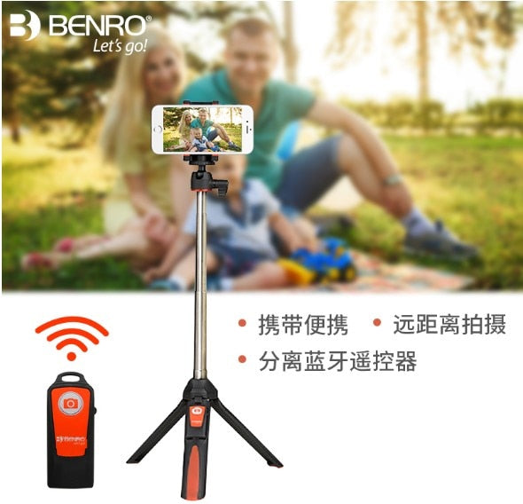 Benro MK10 Handheld Extendable Mini Tripod Selfie Stick with Remote