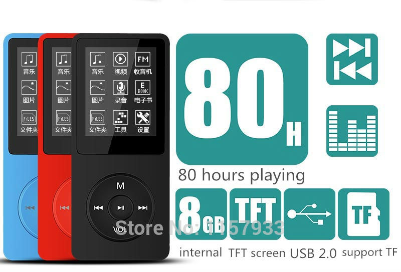 "High quality real 8GB 80 Hours lossless Music playing MP3 player 1.8"" TFT screen MP3 E-book photo"