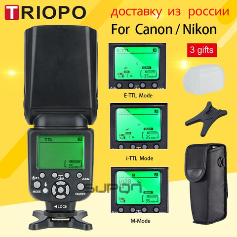 TRIOPO TR-988 Professional Speedlite TTL Flash with *High Speed Sync* for Canon d5300 Nikon d5300