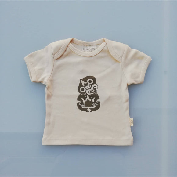 Pure Born Organic Cotton T-Shirt - Short Sleeve