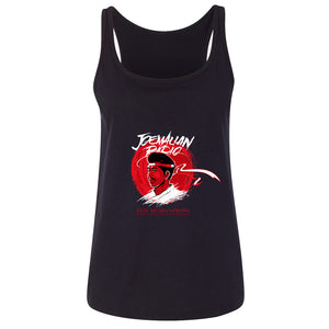 Karate Joe Women's Tank