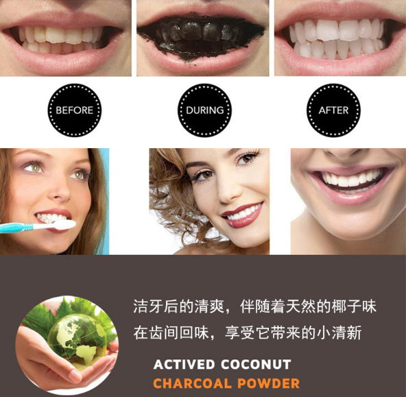Activated Charcoal Natural Teeth Whitening Powder Toothbrush set