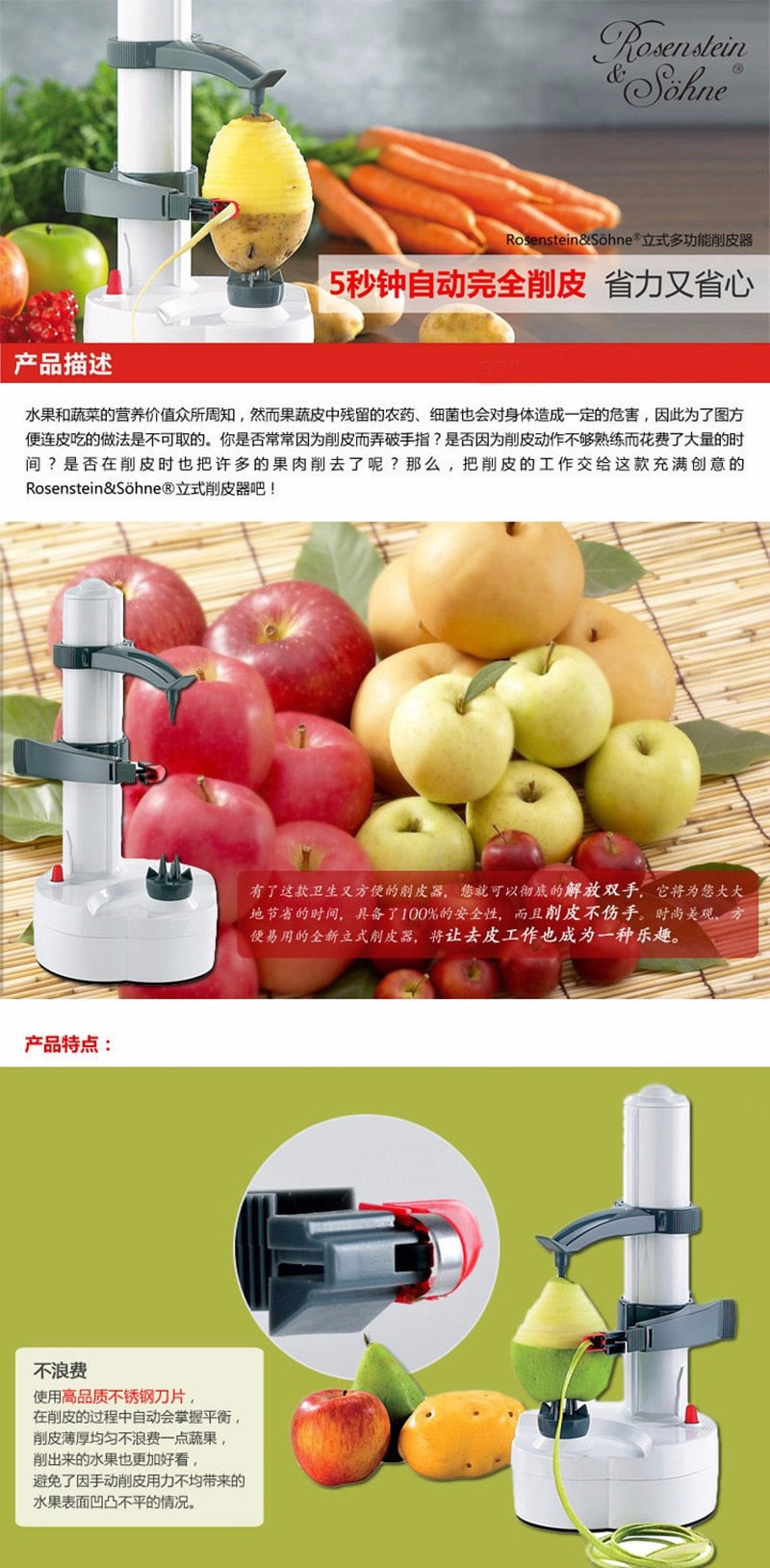 Multifunction Electric Fruit Peeler