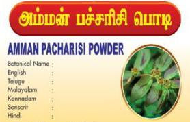 Ammanpatcharisi Powder