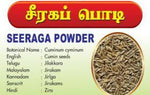 Seeraga/Cumin Seeds/Zira Powder