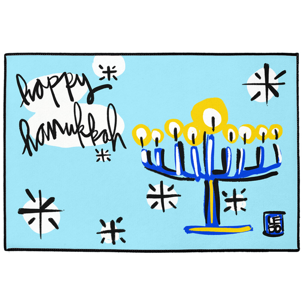 Happy Hanukkah - Lebo Holiday Indoor/Outdoor Floor Mat