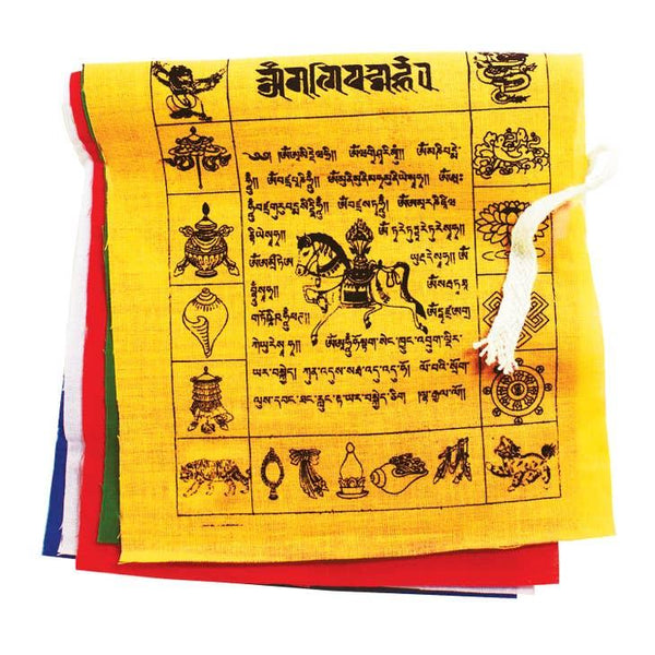 Auspicious Prayer Flag