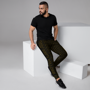 "Prince Lewis Luxe ""Every Body's Wellcome"" Joggers"