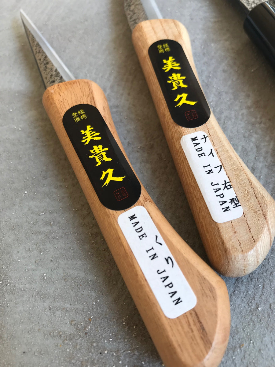 Ikeuchi Petty Carving 60 mm