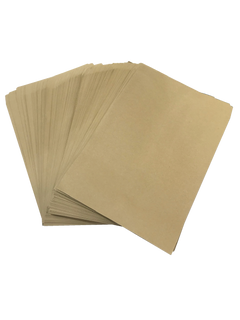 200x Card Mailer 260 x 360mm + 30mm Wide Adhesive Seal 120gsm Brown Envelope