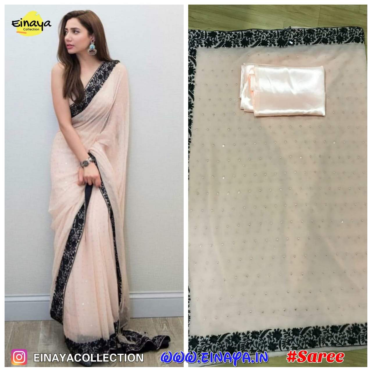 Mahira Khan Designer Peach Best Saree