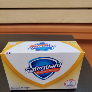 Safeguard Soap Beige 35g