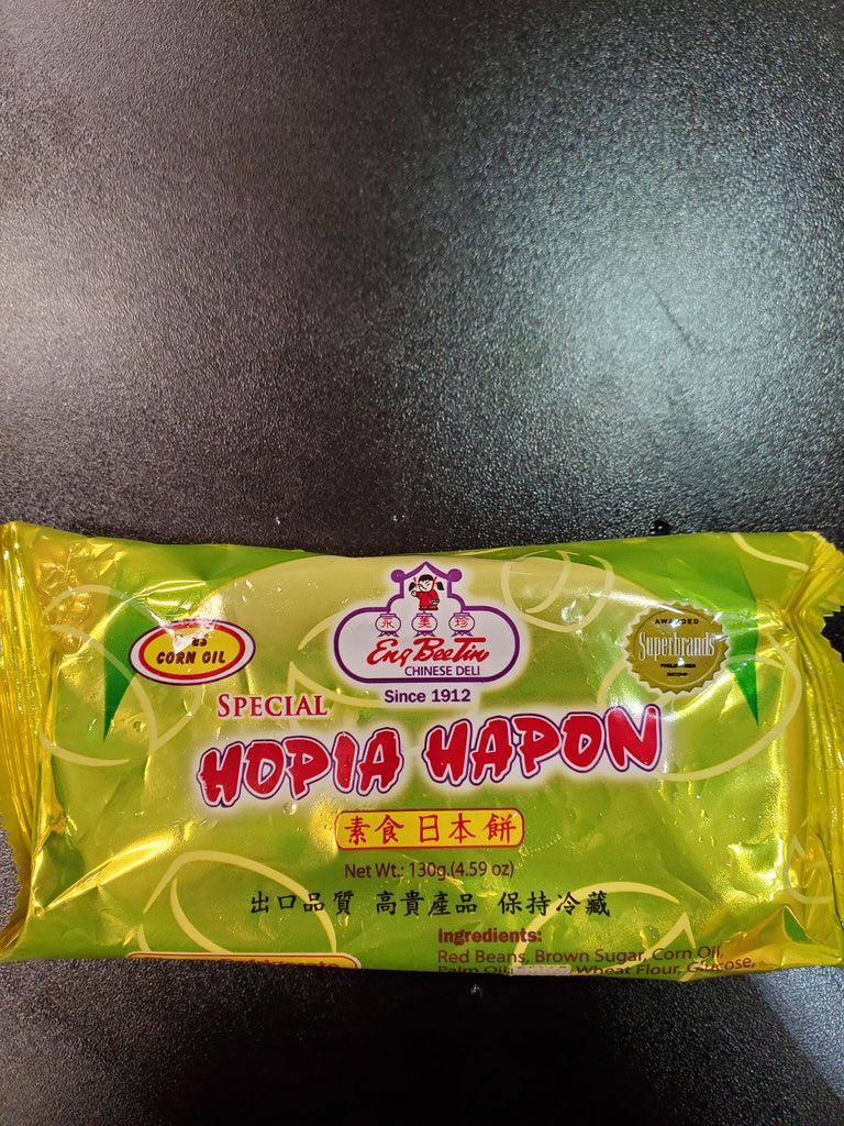 Eng Bee Tin Hopia Hapon (Red Beans)