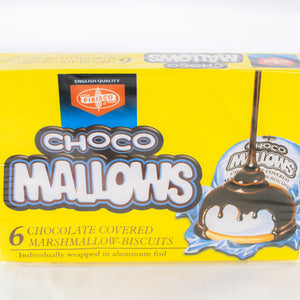 Fibisco Choco Mallows