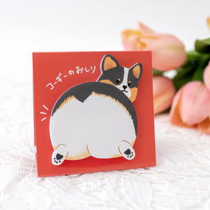 Mind Wave Tri Corgi Momo Sticky Notes