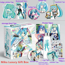 Load image into Gallery viewer, Hatsune Miku Anime Gift Box