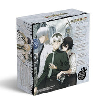 Load image into Gallery viewer, Tokyo Ghoul : RE Anime Gift Box
