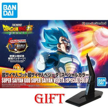 Load image into Gallery viewer, Bandai Dragon Ball Z / Super Action Figure Model Kits
