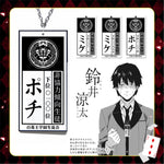 Kakegurui Compulsive Gambler House Pet Necklace Pendant