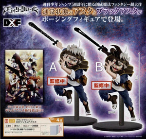 Banpresto Black Clover Asta Figure
