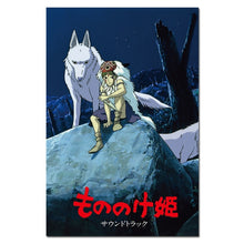 Load image into Gallery viewer, Princess Mononoke Poster (Monnonoke-hime Wall Posters)