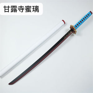 Kimetsu No Yaiba Demon Slayer Tanjiro's Blade (Katana)