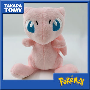 Pokemon Elf Mew Plush Doll