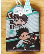 Load image into Gallery viewer, Haikyuu! Traditional Kawaii Good Fortune Accessory - TheAnimeSupply