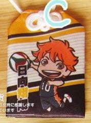 Haikyuu! Traditional Kawaii Good Fortune Accessory - TheAnimeSupply