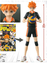 Load image into Gallery viewer, Banpresto Haikyuu Hinata Shoyo Figure